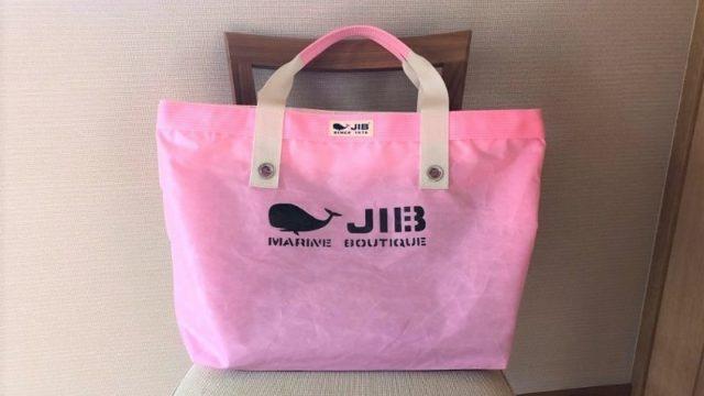 ブログ「モノオス」JIB(ジブ)のトートバッグ外観