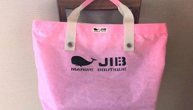 ブログ「モノオス」JIB(ジブ)で、ラバブルピンク色のトートバッグを正面から映した写真