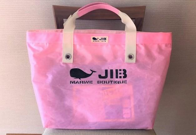 ブログ「モノオス」JIB(ジブ)で、ラバブルピンク色のトートバッグの中身が透けていることがわかる正面写真