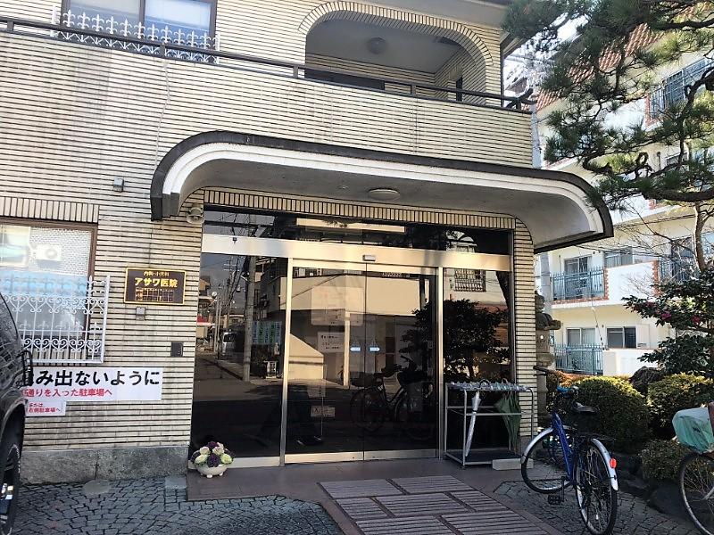 ブログ「モノオス」長岡京市にある耳鼻科であるアサワ医院の外観を撮った画像
