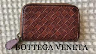ブログ「モノオス」ボッテガヴェネタの小銭入れを真上から撮影したアイキャッチ写真