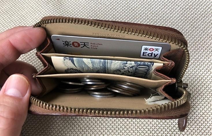 ブログ「モノオス」ボッテガ・ヴェネタ小銭入れのチャックを開けて、間仕切りごとにカードやお札、小銭と分けて入れているところを上から撮った画像