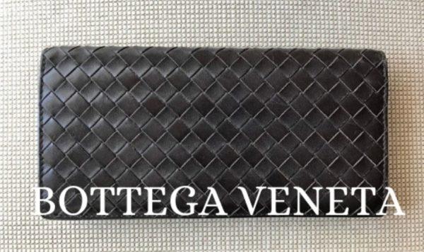 ブログ「モノオス」ボッテガヴェネタの長財布ヘッダー画像