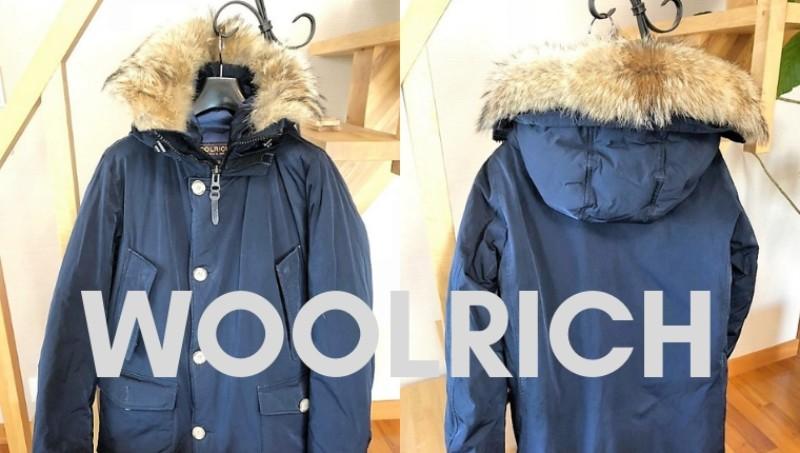 ブログ「モノオス」ウールリッチアークティックパーカの正面と後面を映した写真(ヘッダー画像)
