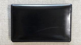 ブログ「モノオス」エッティンガーの名刺入れを上から撮った画像