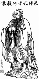 ブログ「モノオス」孔子の肖像画