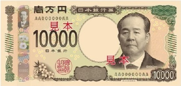ブログ「モノオス」2024年の新一万円札の案として渋沢栄一が載っている画像