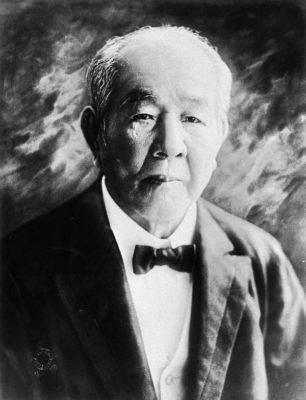 ブログ「モノオス」渋沢栄一の晩年の画像