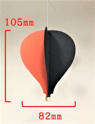 ブログ「モノオス」フレンステッドモビール・バルーンの1つのバルーンのサイズを示した画像