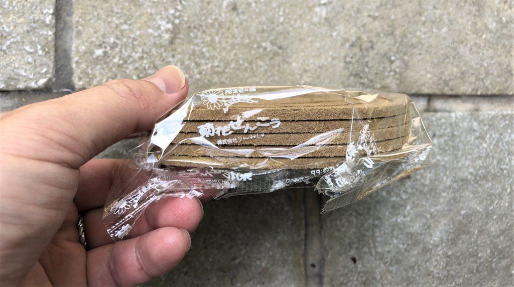 ブログ「モノオス」菊花せんこうを箱から取り出して袋に入ったせんこうを横から撮った画像