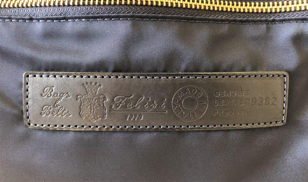 ブログ「モノオス」フェリージショルダーバッグ9362/DSのタグを撮った画像