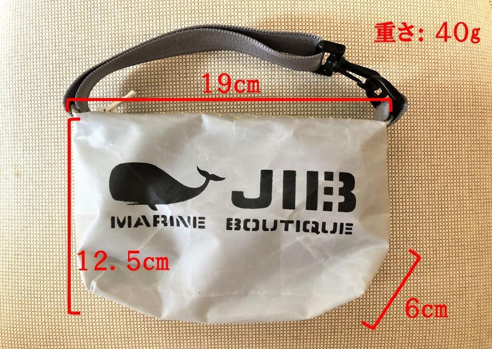 ブログ「モノオス」JIB(ジブ)のグレーのミニポーチを正面から撮った写真に縦横奥行きのサイズと重量を示した画像