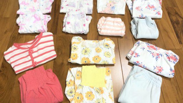 ブログ「モノオス」コンビミニのベビー用パジャマとキッズ用パジャマを撮ったヘッダー画像