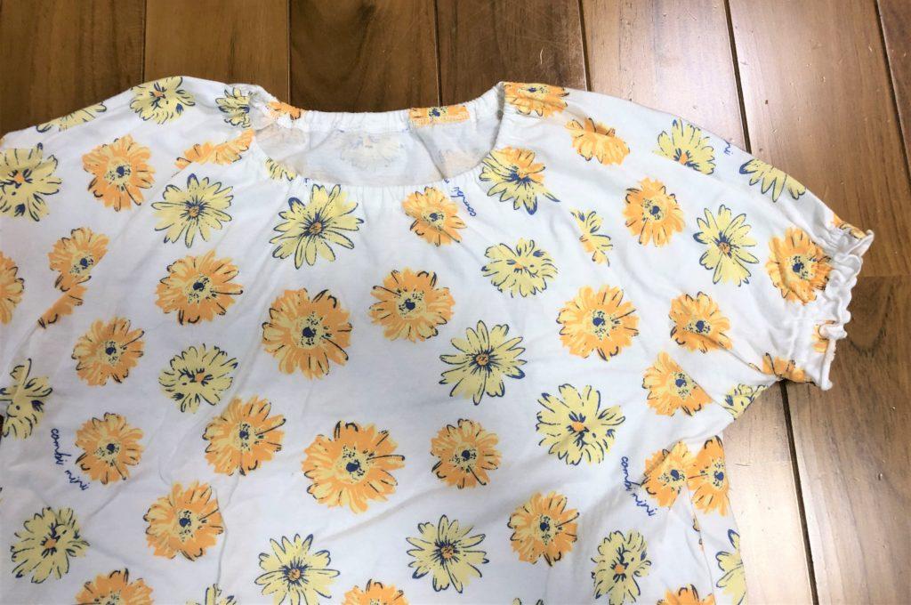 ブログ「モノオス」コンビミニのベビー用パジャマの襟元と袖のリブを撮った画像