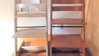 ブログ「モノオス」ストッケのトリップトラップのブナとオークのモデルを正面から撮った画像