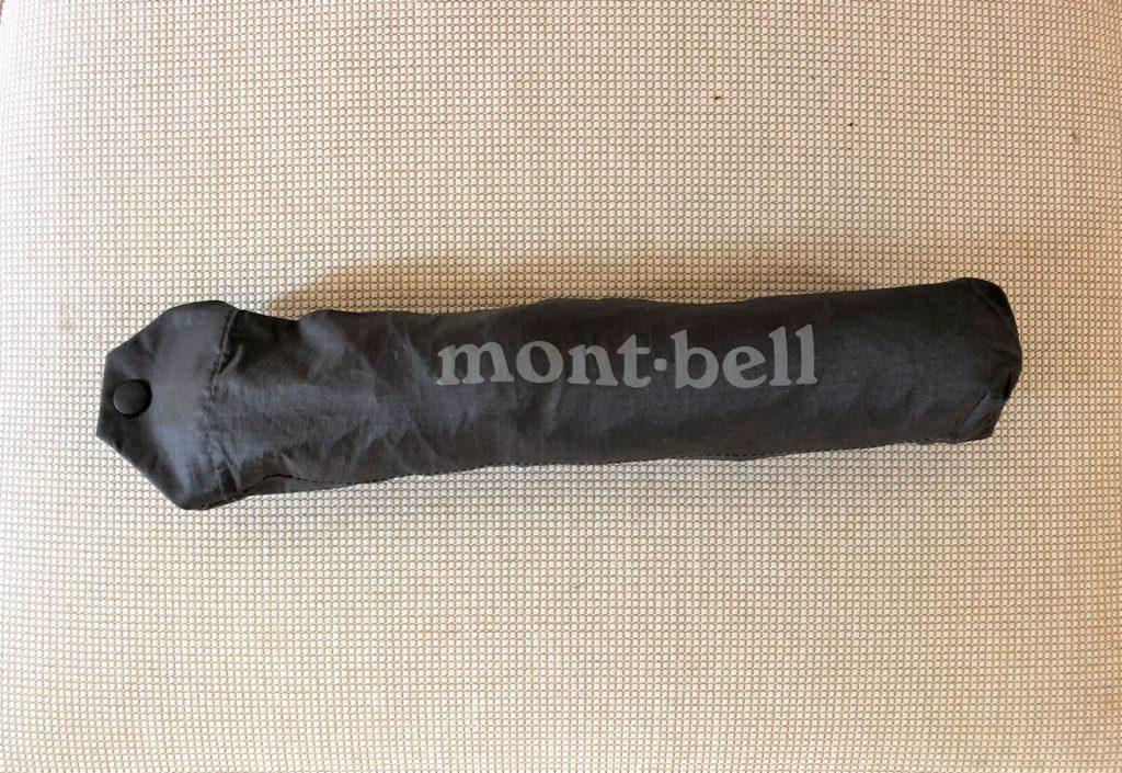 ブログ「モノオス」快適に働く手段として、軽い折り畳み傘をおすすめする。モンベルのトレッキングアンブレラという折りたたみ傘を撮った画像