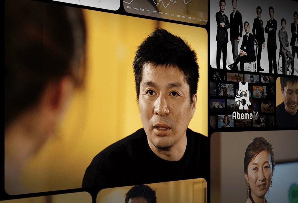 ブログ「モノオス」サイバーエージェントの藤田晋社長が話しているところをTVで映している画像