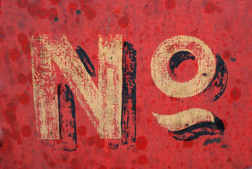 ブログ「モノオス」神田昌典「非常識な成功法則」で、NOという返事を早く聞き出すことを想起させるNOと書かれた字の画像