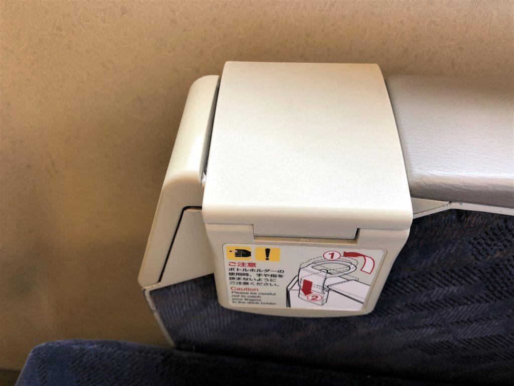 ブログ「モノオス」バリ得こだまで乗車した新幹線こだまの指定席のドリンクホルダーとなる肘あてを撮った画像