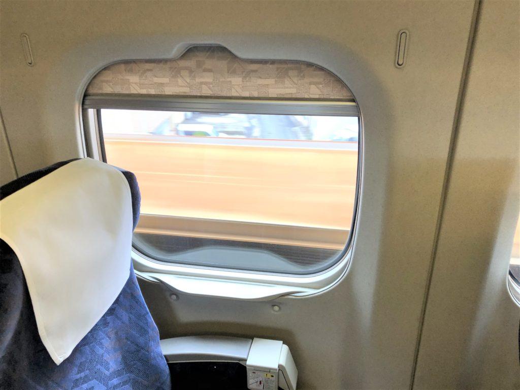 ブログ「モノオス」バリ得こだまで乗車した新幹線こだまの指定席車両の窓とブラインドを撮った画像