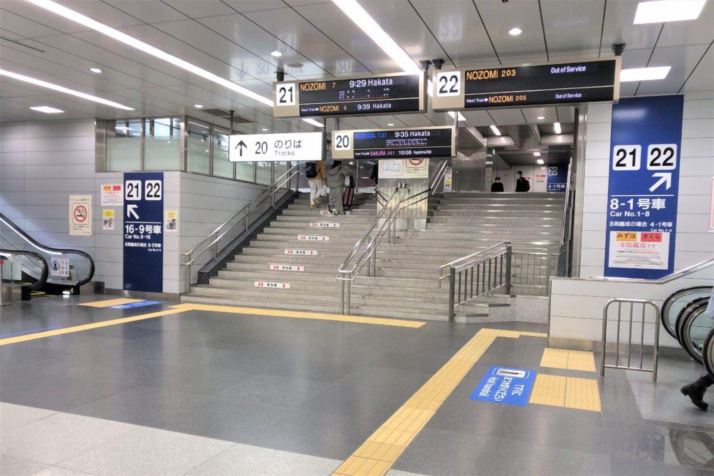 ブログ「モノオス」新大阪駅で新幹線20番ホームに進む階段を撮った画像