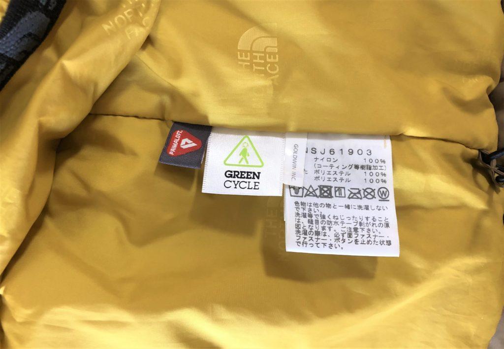 ブログ「モノオス」ノースフェイス ウィンターコーチジャケット キッズの商品タグを撮った画像
