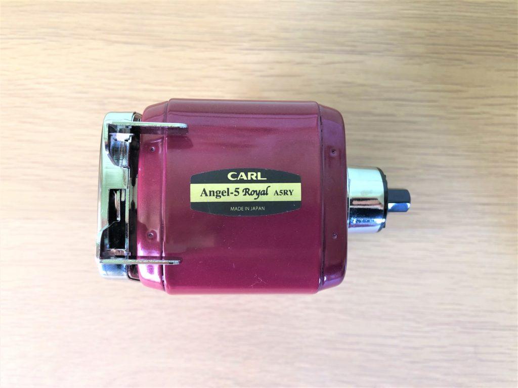 ブログ「モノオス」カール事務機エンゼル5ロイヤル(鉛筆削り)を上から撮った画像