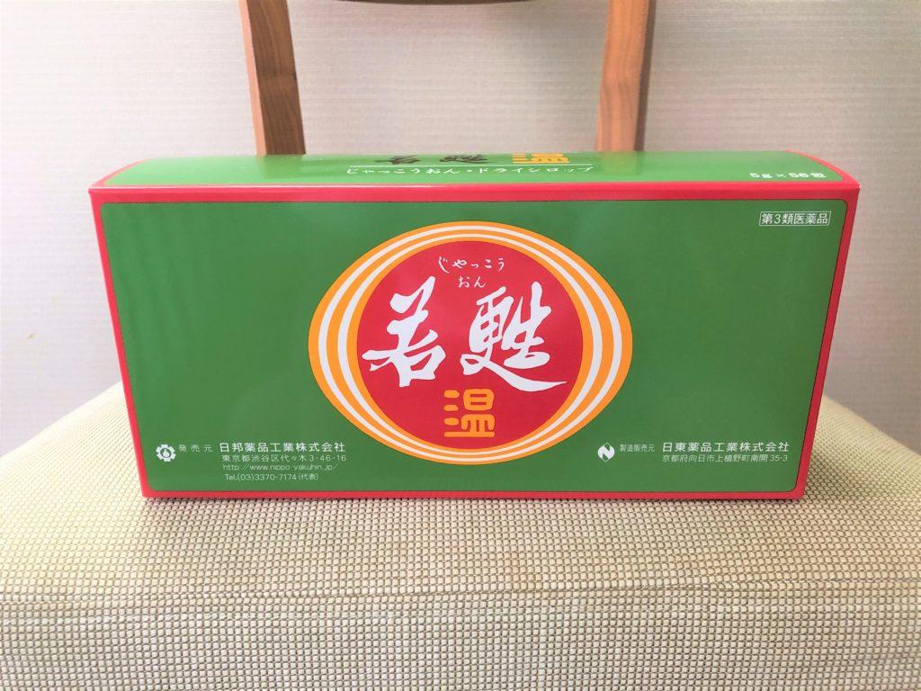ブログ「モノオス」。若甦温の56包入りの箱を正面から撮った画像