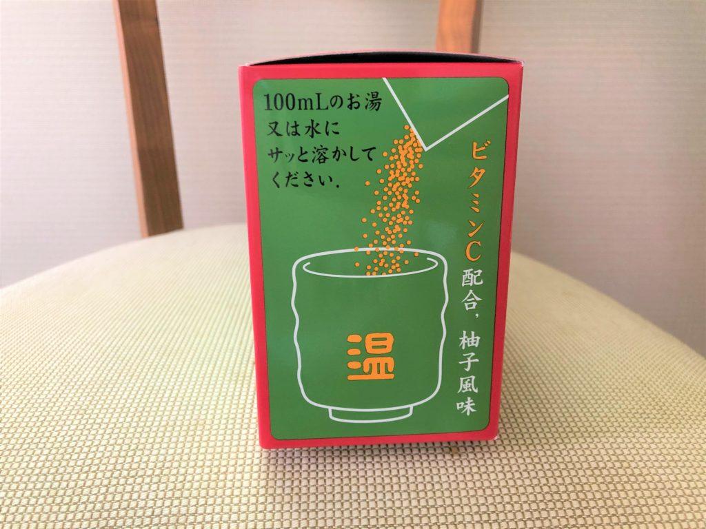 ブログ「モノオス」。若甦温の56包入りの箱の側面から撮った画像1