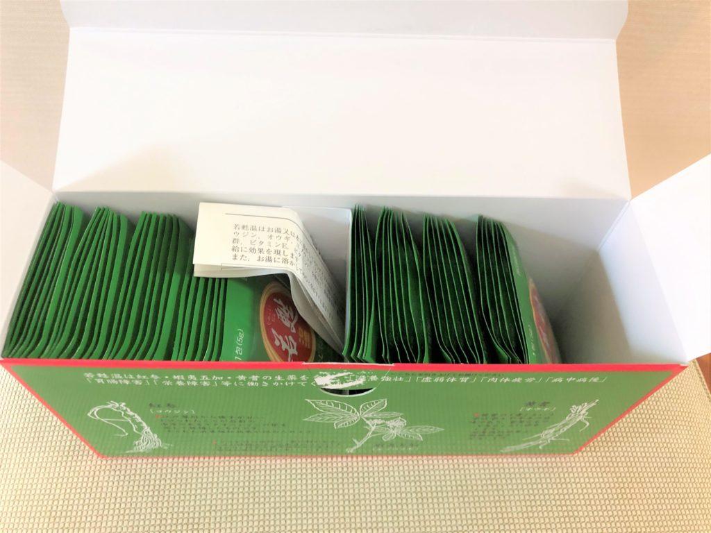 ブログ「モノオス」。若甦温の56包入りの箱を開けて撮った画像