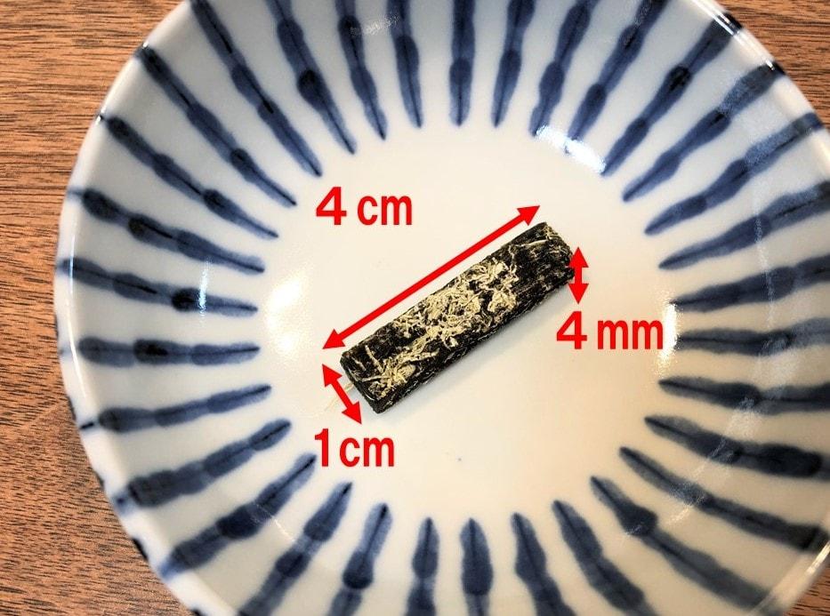 ブログ「モノオス」中山食品工業のとろろ巻昆布の縦・横・奥行きのサイズを表示した画像