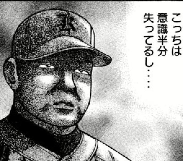 ブログ「モノオス」『砂の栄冠』で、試合展開が悪くなって意識を半分失っているガーソの画像