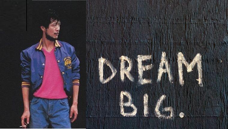 ブログ「モノオス」矢沢永吉の自叙伝『成りあがり』にて、矢沢が夢を大きく描いていることを表している画像