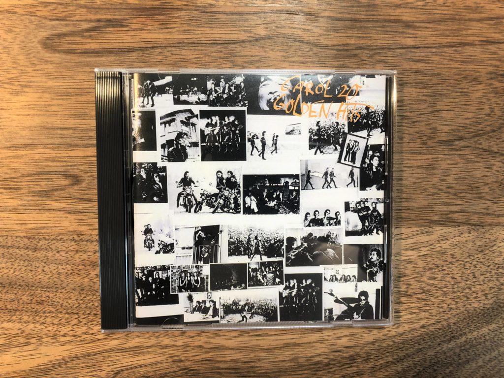 ブログ「モノオス」矢沢永吉の自叙伝『成りあがり』を読んで、キャロルのベストアルバム『キャロル20ゴールデン・ヒッツ』を買った画像