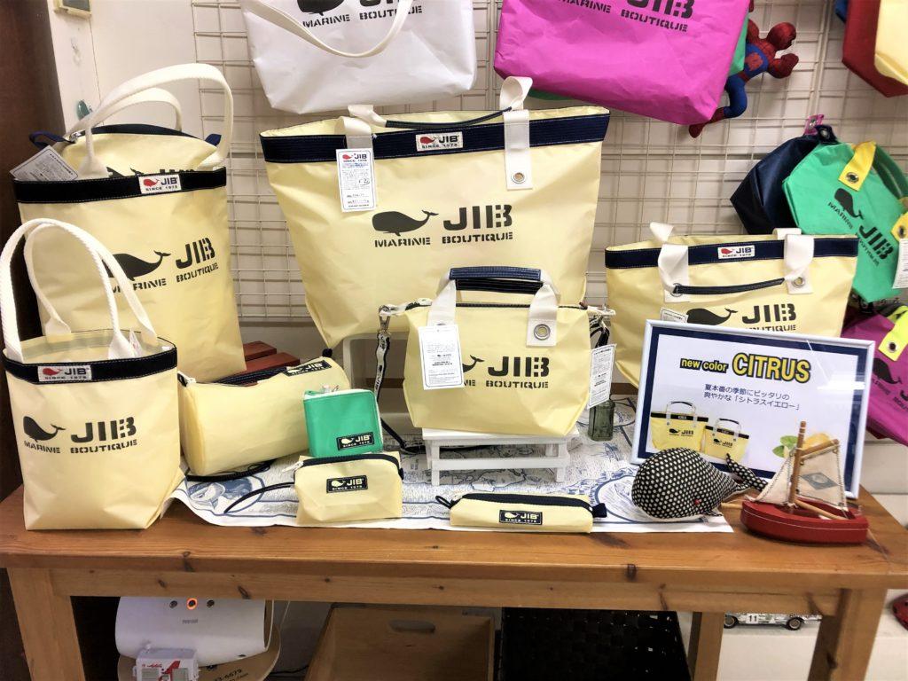 ブログ「モノオス」JIBの店舗でシトラスカラーの商品を撮った画像