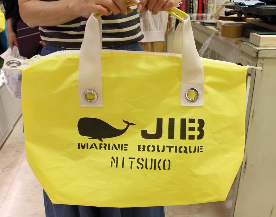 ブログ「モノオス」JIBイエローのトートバッグを撮った画像
