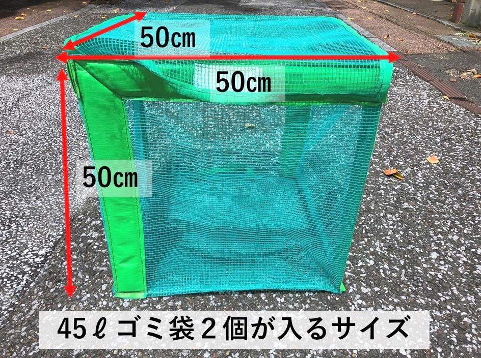 ブログ「モノオス」で『たためるエコバッグ50』のサイズ感をまとめて載せた画像