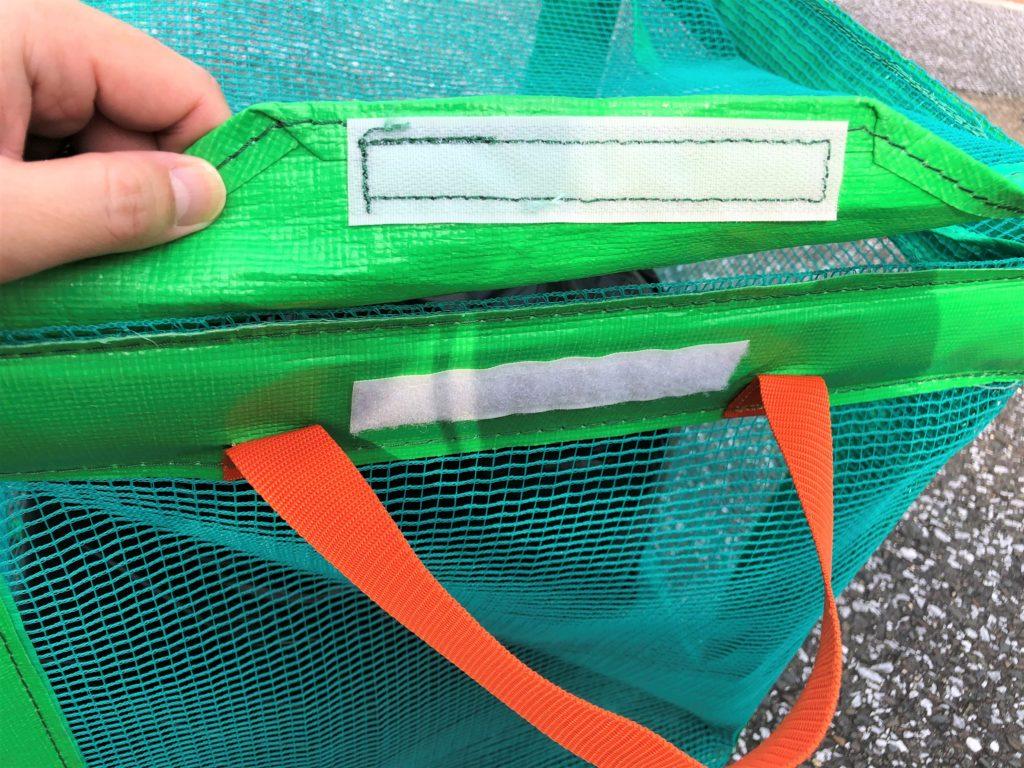 ブログ「モノオス」で『たためるエコバッグ50』のフタと本体の正面のマジックテープを撮った画像